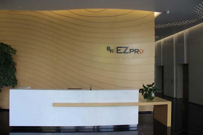 EzPro
